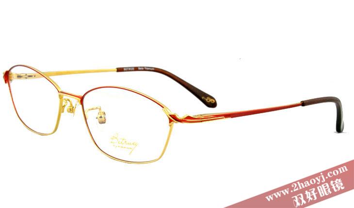 高度近视眼镜框_冰纯钛架_框架_重庆成都配眼镜_双好眼镜